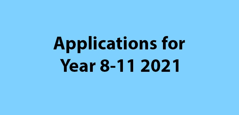 Article Heading - Applications for Year 8-11